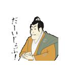 動く!浮世絵スタンプ定之進さん(日常編)(個別スタンプ:07)