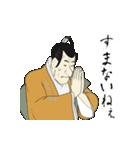 動く!浮世絵スタンプ定之進さん(日常編)(個別スタンプ:08)