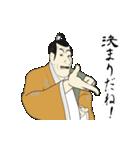 動く!浮世絵スタンプ定之進さん(日常編)(個別スタンプ:09)