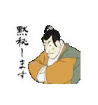 動く!浮世絵スタンプ定之進さん(日常編)(個別スタンプ:13)