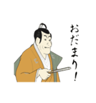 動く!浮世絵スタンプ定之進さん(日常編)(個別スタンプ:15)
