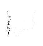 動く!浮世絵スタンプ定之進さん(日常編)(個別スタンプ:16)