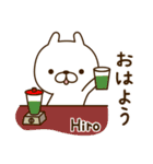 ☆ひろ☆さんのお名前スタンプ(個別スタンプ:01)