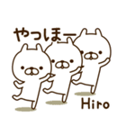 ☆ひろ☆さんのお名前スタンプ(個別スタンプ:02)