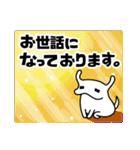 第4弾★いぬうし!お返事スタンプ(個別スタンプ:1)