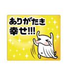 第4弾★いぬうし!お返事スタンプ(個別スタンプ:2)