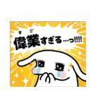 第4弾★いぬうし!お返事スタンプ(個別スタンプ:3)