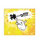 第4弾★いぬうし!お返事スタンプ(個別スタンプ:4)