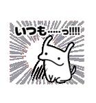 第4弾★いぬうし!お返事スタンプ(個別スタンプ:9)