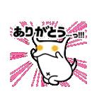 第4弾★いぬうし!お返事スタンプ(個別スタンプ:10)