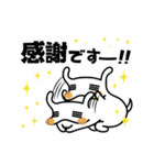 第4弾★いぬうし!お返事スタンプ(個別スタンプ:12)