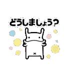 第4弾★いぬうし!お返事スタンプ(個別スタンプ:13)