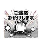第4弾★いぬうし!お返事スタンプ(個別スタンプ:14)