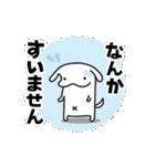 第4弾★いぬうし!お返事スタンプ(個別スタンプ:15)