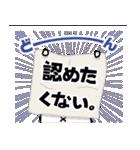 第4弾★いぬうし!お返事スタンプ(個別スタンプ:16)