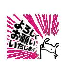 第4弾★いぬうし!お返事スタンプ(個別スタンプ:17)