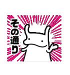 第4弾★いぬうし!お返事スタンプ(個別スタンプ:19)