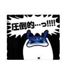 第4弾★いぬうし!お返事スタンプ(個別スタンプ:25)