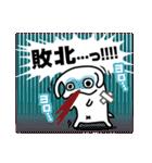 第4弾★いぬうし!お返事スタンプ(個別スタンプ:27)