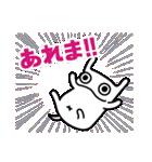 第4弾★いぬうし!お返事スタンプ(個別スタンプ:33)