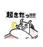 第4弾★いぬうし!お返事スタンプ(個別スタンプ:40)