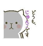 あいあむ じゅんこ【40個の名前スタンプ】(個別スタンプ:01)
