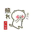 あいあむ じゅんこ【40個の名前スタンプ】(個別スタンプ:03)