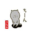 あいあむ じゅんこ【40個の名前スタンプ】(個別スタンプ:07)