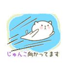 あいあむ じゅんこ【40個の名前スタンプ】(個別スタンプ:35)