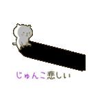 あいあむ じゅんこ【40個の名前スタンプ】(個別スタンプ:36)