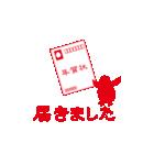 酉シルエット(個別スタンプ:02)