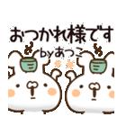 あつこ専用(個別スタンプ:03)