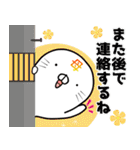 [40枚入♪]かわいいお母さん専用スタンプ♪(個別スタンプ:02)