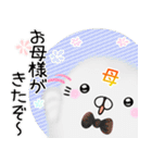 [40枚入♪]かわいいお母さん専用スタンプ♪(個別スタンプ:03)
