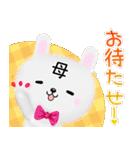[40枚入♪]かわいいお母さん専用スタンプ♪(個別スタンプ:04)
