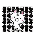 [40枚入♪]かわいいお母さん専用スタンプ♪(個別スタンプ:14)