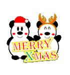 パンダの冬(年末年始:クリスマス&正月)(個別スタンプ:3)