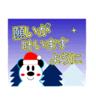 パンダの冬(年末年始:クリスマス&正月)(個別スタンプ:5)