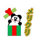 パンダの冬(年末年始:クリスマス&正月)(個別スタンプ:6)