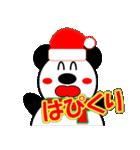 パンダの冬(年末年始:クリスマス&正月)(個別スタンプ:07)