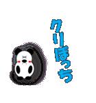 パンダの冬(年末年始:クリスマス&正月)(個別スタンプ:08)