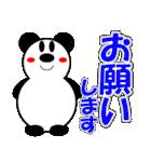 パンダの冬(年末年始:クリスマス&正月)(個別スタンプ:11)