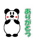 パンダの冬(年末年始:クリスマス&正月)(個別スタンプ:12)