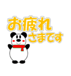 パンダの冬(年末年始:クリスマス&正月)(個別スタンプ:13)
