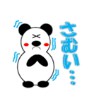 パンダの冬(年末年始:クリスマス&正月)(個別スタンプ:17)