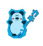 パンダの冬(年末年始:クリスマス&正月)(個別スタンプ:19)