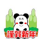 パンダの冬(年末年始:クリスマス&正月)(個別スタンプ:25)