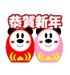 パンダの冬(年末年始:クリスマス&正月)(個別スタンプ:26)