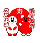 パンダの冬(年末年始:クリスマス&正月)(個別スタンプ:30)