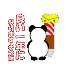 パンダの冬(年末年始:クリスマス&正月)(個別スタンプ:32)
